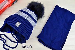 Шапка  на мальчика теплая на флисе с шарфом в комплекте зима 6-12 мес., фото 2