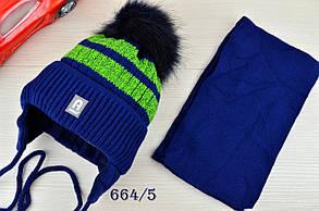 Шапка  на мальчика теплая на флисе с шарфом в комплекте зима 6-12 мес., фото 3