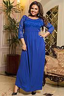 Коктейльное платье с гипюром. Электрик, 3 цвета. Р-ры: 48-50, 52-54.