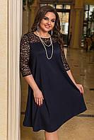 Платье свободного силуэта с гипюром. Т.синее, 2 цвета. Р-ры: 48-50, 52-54.