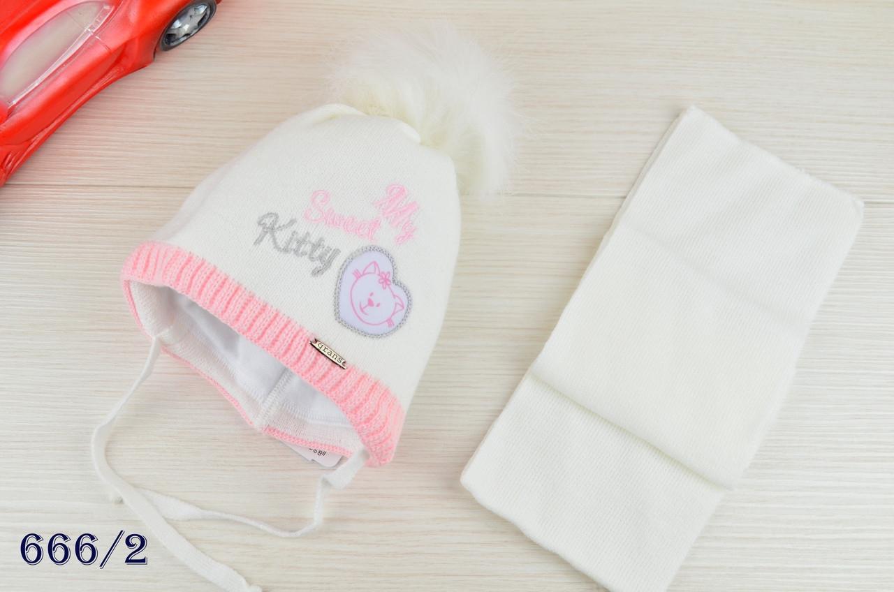 Шапка детская на девочку с шарфом в комплекте на флисе зима