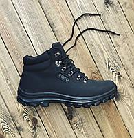 Ботинки ecco в категории кроссовки 967b558a92156