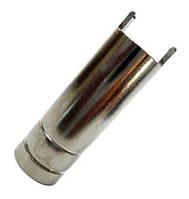 Газовое сопло цилиндрическое для MB 15AK, MB 14, фото 1