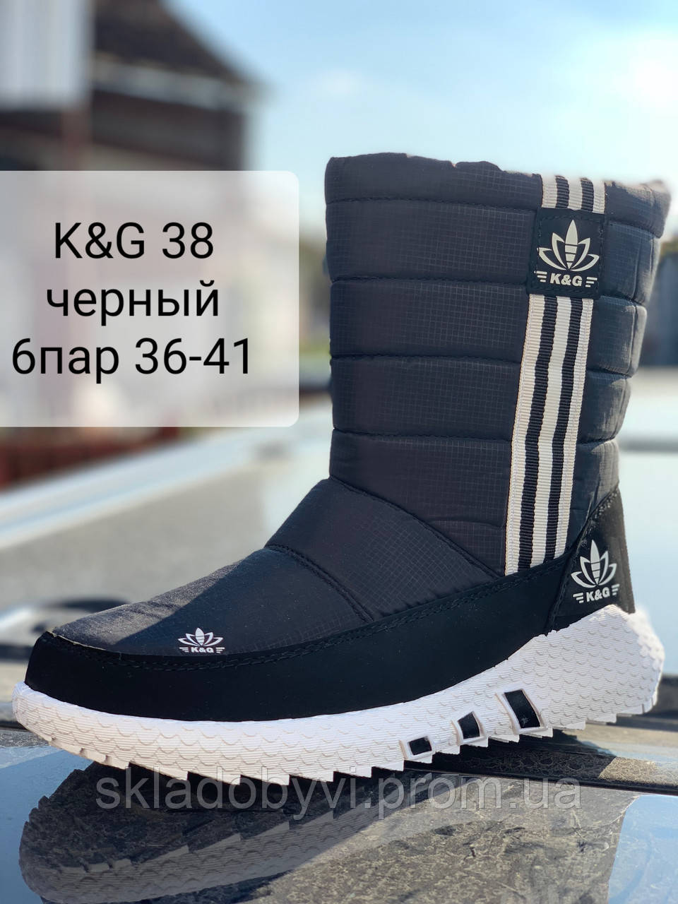 Жіночі дутики чоботи. K&G 38 чорний