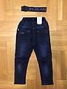 Джинсовые брюки утепленные для мальчиков F&D 104-134 р.р., фото 2