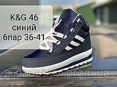 Женские дутики сапоги кроссовки. K&G 46 синий, фото 3