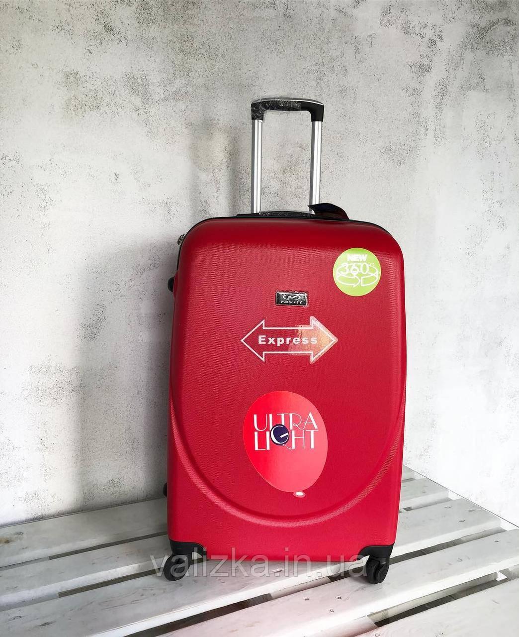 Большой пластиковый чемодан на 4-х колесах красный / Велика пластикова валіза на колесах червона Польша