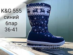 ЖЕНСКИЕ САПОГИ ДУТИКИ 555, фото 2
