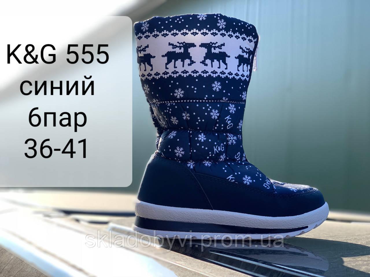 ЖЕНСКИЕ САПОГИ ДУТИКИ 555