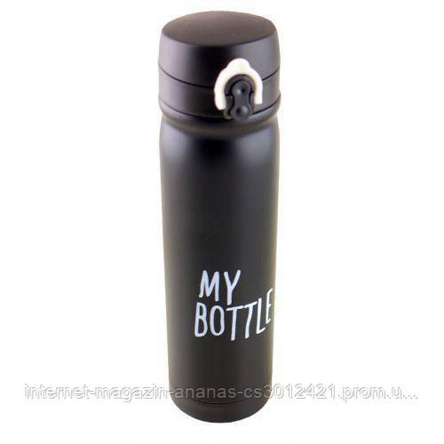 Термос Vacuum Cup 9036 My Bottle 500ml Black