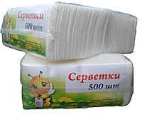 Серветка паперова біла барна (500шт)