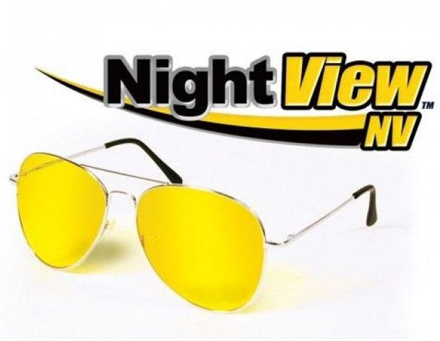Очки антиблик, антифары для водителей Night View