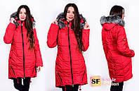 Стильное зимнее пальто  большого размера  46,48,50,52