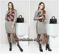 Женское вязаное платье в украинском стиле. Цвета!, фото 1