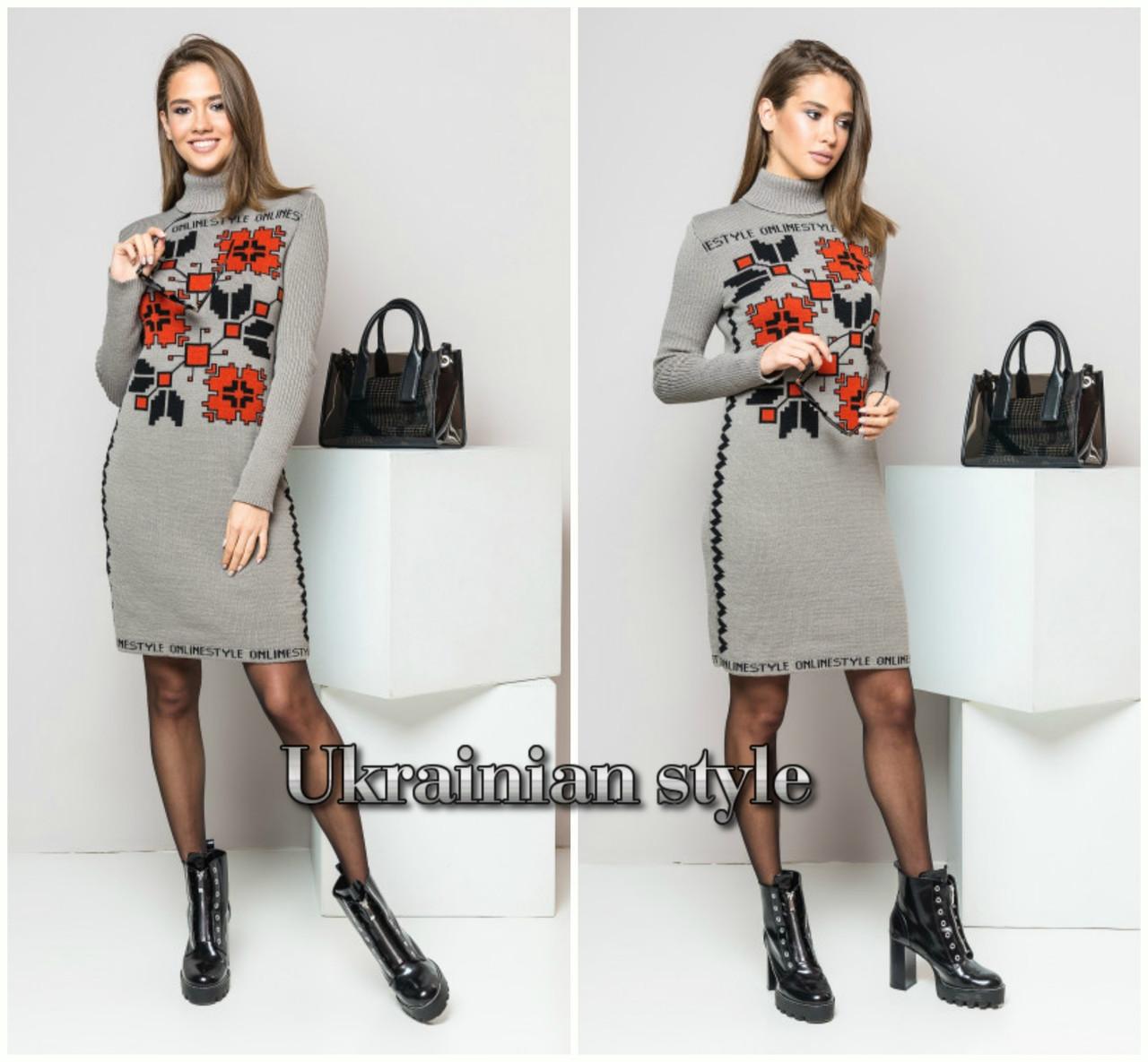 ca2a37eba54 Женское вязаное платье в украинском стиле. Цвета!  продажа