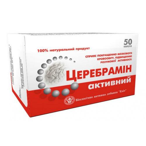 """Для улучшения работы мозга """"Церебрамин актив"""" капс. №50"""