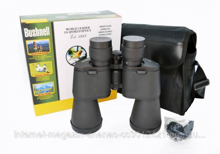 Бинокль Bushnell 20Х50 С Чехлом
