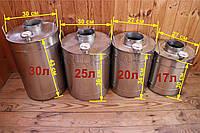 Бак - Перегонный куб - 20 литров - на дистилятор
