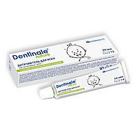 Dentinale Natura - гель для дёсен, фото 1