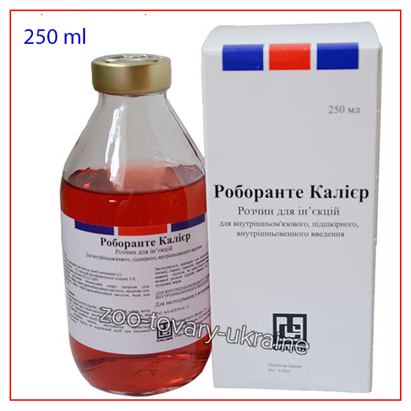 Роборанте (Raborante) 250 мл - аналог катозала, Calier