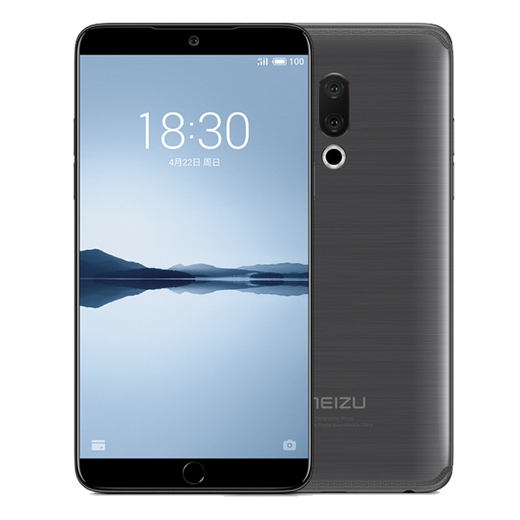 Смартфон Meizu 15 Plus 128Gb