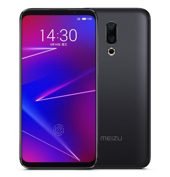 Смартфон Meizu 16X 128Gb