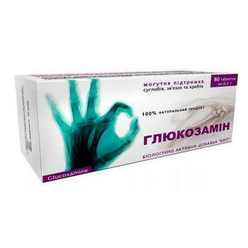 """Для суставов  """"Глюкозамин"""" таб. №80"""