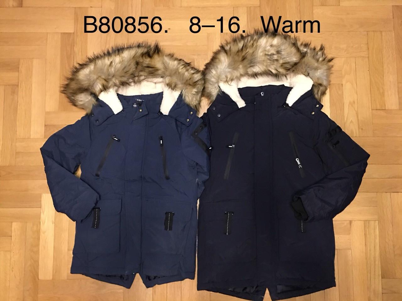 Куртки зимние на меху для мальчиков Grace 8-16 лет