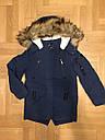 Куртки зимние на меху для мальчиков Grace 8-16 лет, фото 3