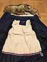 Куртки зимние на меху для мальчиков Grace 8-16 лет, фото 7