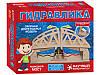Конструктор Разводной мост Гидравлика (15205001Р)