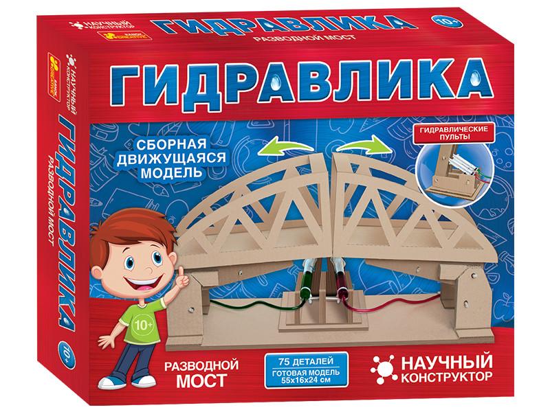 Конструктор Разводной мост Гидравлика (15205001Р), фото 1