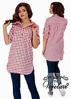 Рубашка в красную клеточку, 4 цвета, р-ры от 42 до 54.