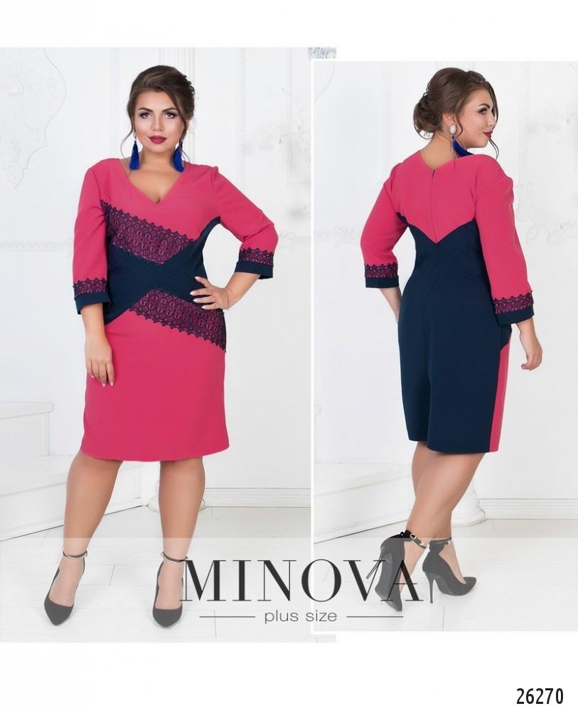 Платье-футляр в динамичной расцветке с эффектными вставками раз. 48,50,52,54,56