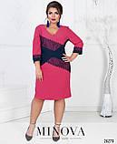 Платье-футляр в динамичной расцветке с эффектными вставками раз. 48,50,52,54,56, фото 2