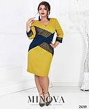 Платье-футляр в динамичной расцветке с эффектными вставками раз. 48,50,52,54,56, фото 3