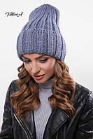 Стильная шапка №309(2)