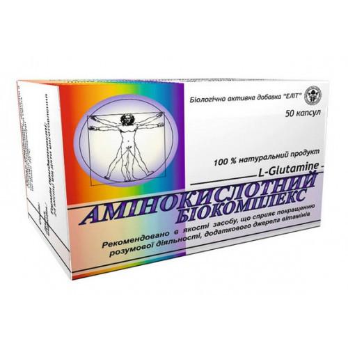 """Для активного образа жизни"""" Аминокислотный биокомплекс"""" капс. №50"""