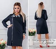 Платье 2049 на молнии R-19688 серый