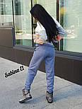 Женский вязаный цветной костюм (в расцветках), фото 3