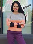 Женский вязаный цветной костюм (в расцветках), фото 10