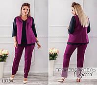 Костюм 403 тройка (жилетка+блуза+брюки) R-19754 бордовый