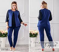 Костюм 403 тройка (жилетка+блуза+брюки) R-19756 синий