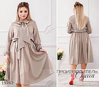 Платье 381 в мелкий горох с поясом на резинке R-19762 коричневый