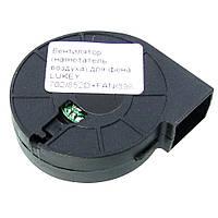 Вентилятор для фена LUKEY 702/852D+FAN/898