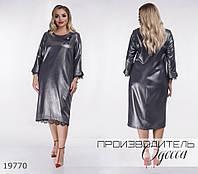 Платье 198 с напылением украшено кружевом R-19770 черный