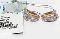 Золотые серьги с камнями Сваровски 60037-СВ