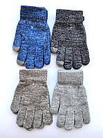 Детские шерстяные перчатки с сенсорными пальчиками - длина 16 см