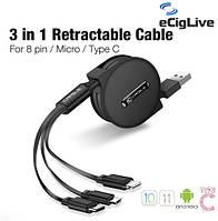 CAFELE 3 в 1 універсальний 120см Кабель USB-microUSB + 8 Pin + Type C Original, фото 1