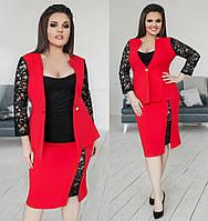 6aeb34fc80b Женский костюм юбкой красный в Украине. Сравнить цены
